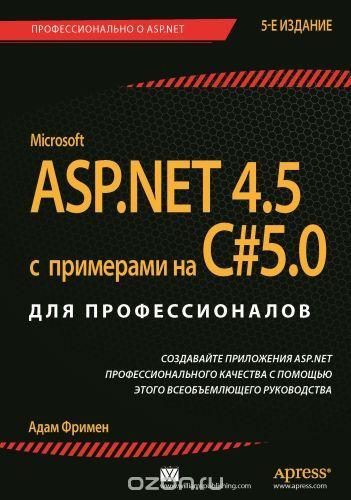 c программирование на языке высокого уровня